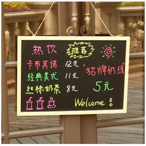木质磁性挂式小黑板墙店铺餐厅吧台菜单价格牌家用教学留言黑板