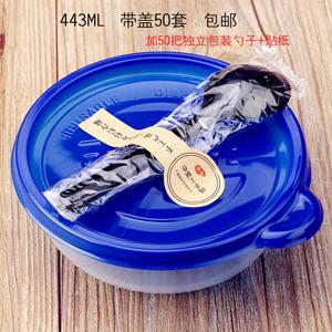 圆形一次性餐盒<span class=H>饭盒</span>碗冰粉/绿豆汤/水果捞盒糖水甜品外卖打包盒子