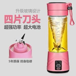 多功能鲜榨果汁机迷你电动用炸窄扎珍汁杯小电厨房电器便携式