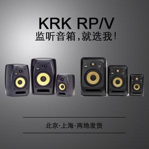 [现货秒发]<span class=H>KRK</span> RP5/RP6/RP8 Rokit G3 <span class=H>krk</span> V4/V6/V8 有源监听<span class=H>音箱</span>