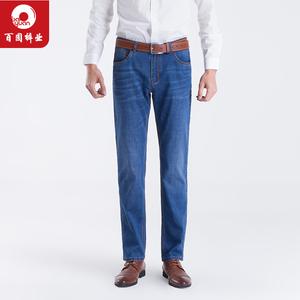 男春夏款弹力牛仔长裤直筒宽松大码裤