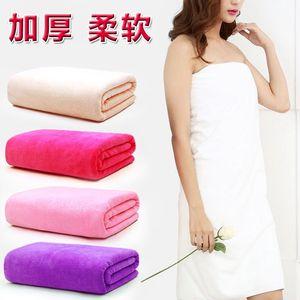 酒店美容院宾馆<span class=H>毛巾</span>浴巾白色大量纯棉包头全棉专用五星级足浴小方