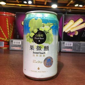 台湾水果<span class=H>啤酒</span> 果微醺白葡萄味<span class=H>啤酒</span> 330m 江浙沪整箱包邮