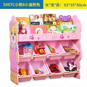 摆设小班省空间储物架学校玩具<span class=H>柜子</span>储物柜 <span class=H>儿童</span> 幼儿园简约客厅