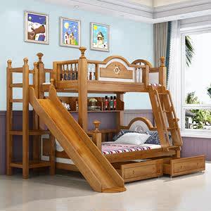 地中海实木上下床<span class=H>双层床</span>成人儿童床子母床<span class=H>高低床</span>上下铺床带<span class=H>滑梯</span>