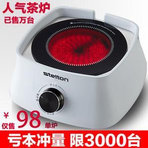 stelton电陶炉家用迷你静音小型<span class=H>茶炉</span>无电磁辐射小型煮茶器