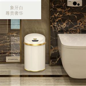 欧式智能感应式垃圾桶美式<span class=H>家具</span>时尚创意家居客厅全自动智能家用