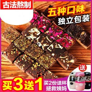 盒装袋装红糖块单独包装口味特产手工精致不腻情人节红塘特色闺。
