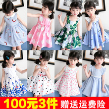 Girls'Dresses Summer Pure Cotton Skirt 2019 New Korean Edition Occidental Children's Princess Skirt Baby Summer Dresses Girls' Skirt