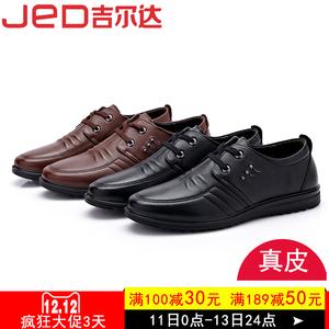 吉尔达<span class=H>男鞋</span>真皮系带平底软底软面日常商务休闲皮鞋头层<span class=H>牛皮</span>单鞋