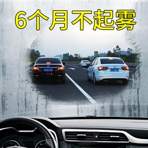 <span class=H>汽车</span>玻璃防雨剂防雾剂驱水剂防水除雨敌反光倒车镜后视镜防雨喷雾