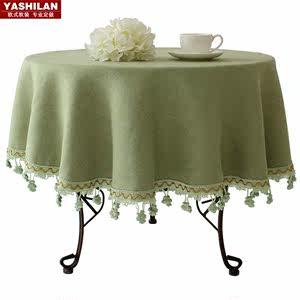 蓝色欧式高档圆桌桌布圆形台布家用地中海田园风格<span class=H>餐桌</span>布布艺棉麻