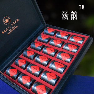 武夷山春季<span class=H>乌龙茶</span>高山大红袍武夷岩茶浓香型试喝茶叶礼盒装