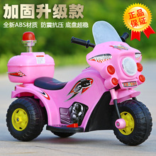 Children Electric Motorcycle Tricycle Girls 1-2-3 and a half years old