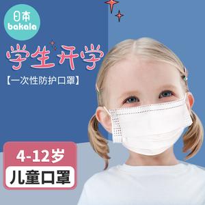 现货儿童学生口罩一次性防尘透气防护用品