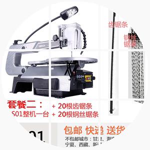 台式曲线锯拉花锯雕花钢丝锯冀发切割机多功能高精度木工电动工具
