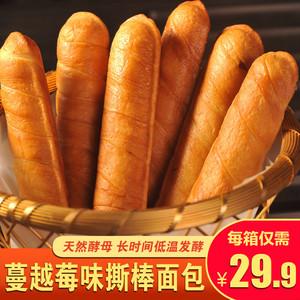 网红早餐手撕面包整箱750克