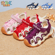 Girls'Shoes New Summer Style Hollow Boys' Non-slip Sandals