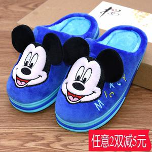 迪士尼儿童<span class=H>棉拖鞋</span>冬小孩防滑室内家居保暖男童女童可爱中大童拖鞋