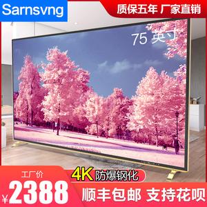平板 高清 网络75寸4k液晶<span class=H>电视</span>46 55 60 65 70 80 90 95 智能wifi