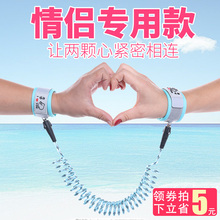 Children's anti-lost bracelet vibrato couple traction rope girlfriend anti-lost baby babies artifact adult models