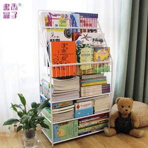 书香盒子增高版儿童书架家用简约绘本架铁艺落地学生置物架收纳架