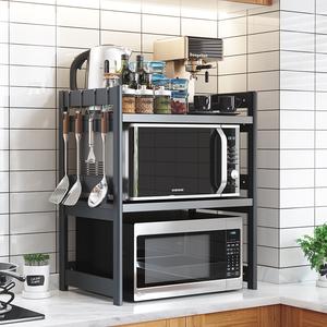 太空铝落地式微波炉烤箱架置物架