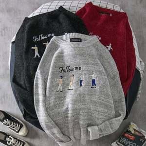 冬季加绒加厚<span class=H>毛衣</span>男士圆领小清新韩版打底针织衫男装新款学生线衣