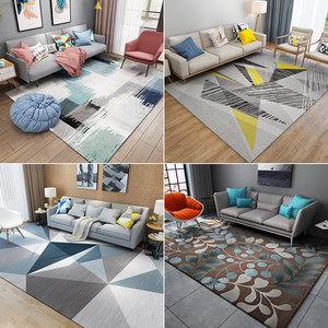 几何<span class=H>沙发</span>地毯北欧简约现代家用<span class=H>地垫</span>客厅茶几卧室满铺房间毯床边毯