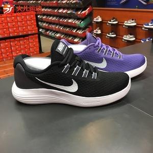 Nike/耐克 女子网面透气缓震运动休闲跑步鞋 852469-500-001