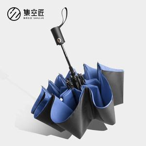 双层全自动雨伞纯黑折叠加固男女双人韩版大号晴雨两用黑色三折伞