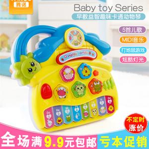 初学男孩女孩音乐琴宝宝小孩益智早教<span class=H>玩具</span>电子琴迷你婴儿琴儿童