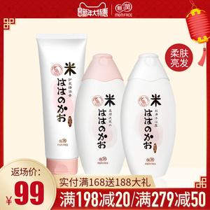 亲润孕期专用<span class=H>洗护</span>套装 孕妇洗发水沐浴露护发素 大米洗浴用品