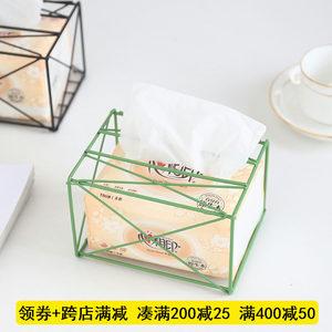 <span class=H>纸巾盒</span>收纳茶几客厅办公室桌面现代欧式创意家用轻奢风餐巾抽纸盒