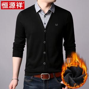 恒源祥<span class=H>男装</span>秋冬男士长袖t恤加绒加厚假两件衬衫领卫衣打底针织衫