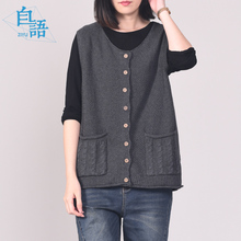 Self-talk women's autumn dress new style loose waistcoat women's thin V-collar jacket sleeveless knitted sweater