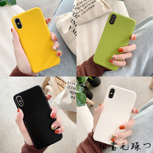 Euro-American Pure and Simple Phone 6S Case 7P Apple X Cold Wind XS Max Female 8plus Cortex XR