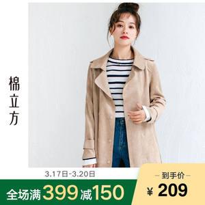 小個子風衣女中長款韓版春秋季2019新款棉立方復古收腰麂皮絨外套