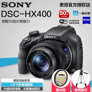 送星光镜 Sony/索尼 DSC-HX400 HX400 <span class=H>数码</span>相机 50倍长焦