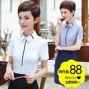 夏季职业衬衫女短袖2019新款韩版工装大码工作服女套装正装白<span class=H>衬衣</span>