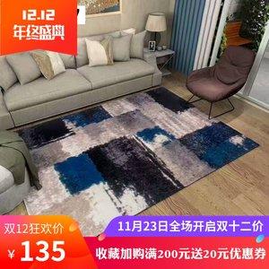 现代<span class=H>地毯</span>简约床边简约北欧土耳其风格中国风长方形抽象茶几水墨画