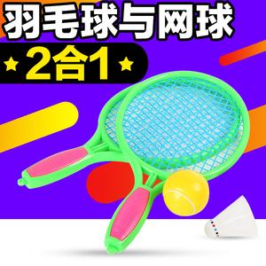 宝宝羽毛球拍<span class=H>玩具</span> 儿童网球拍幼儿园小孩球类运动<span class=H>玩具</span>器材2-3-5岁
