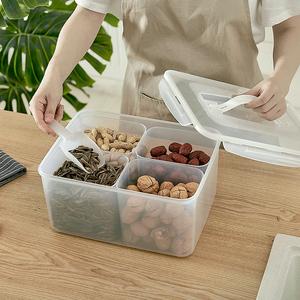 日式厨房手提五谷杂粮收纳盒分格保鲜盒塑料冰箱<span class=H>密封罐</span>干货储物盒