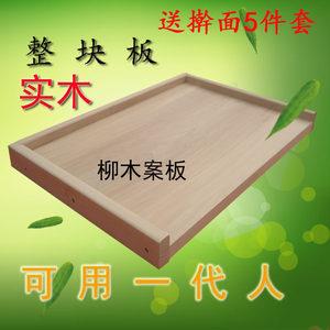 家用实木擀面板<span class=H>案板</span>超大号整木不粘刀削面托面板和面揉面板菜板