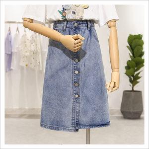 高腰中长款鱼尾半身裙两件套包臀夏季牛仔显瘦流苏<span class=H>连衣裙</span>