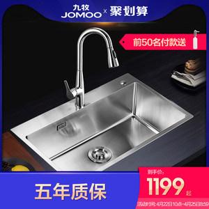 九牧不锈钢<span class=H>水槽</span>洗菜盆单槽抽拉龙头手工单槽一体成型加厚06158