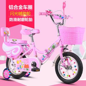 新款折叠儿童<span class=H>自行车</span>2-4-6-8-10岁宝宝单车12/14/16/18/20寸脚踏车