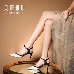 白色包头<span class=H>凉鞋</span>女一字扣浅口高跟鞋女细跟尖头2019夏季新款时尚百搭