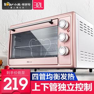 小熊电<span class=H>烤箱</span>家用 烘焙 多功能全自动蛋糕迷你小<span class=H>烤箱</span>30升大容量