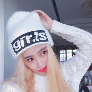 貂毛貂绒仿貂女式帽子网红白色girls帽毛线帽刺绣帽冬天韩版雪天